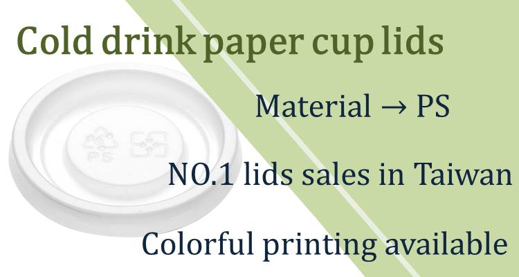 10oz - 16oz PS flat lid for cold drink paper cup