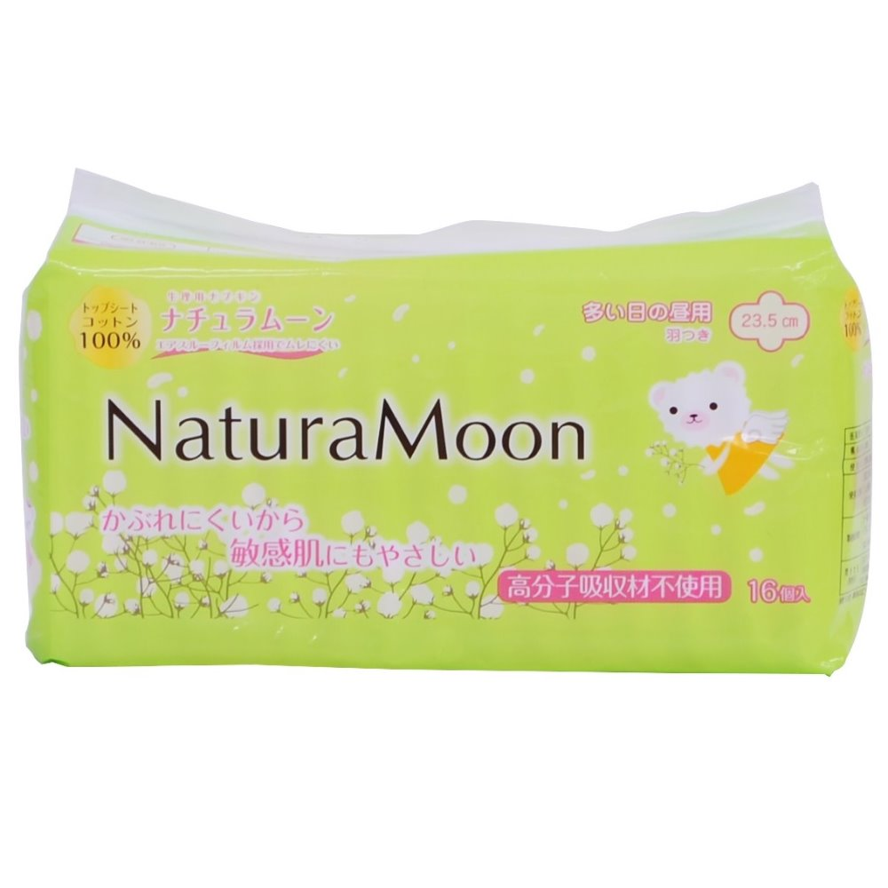 Sanitary Napkin/23.5cm DAY /NaturaMoon/Heavy Flow with Wings/JAPANESE Brand/OEM