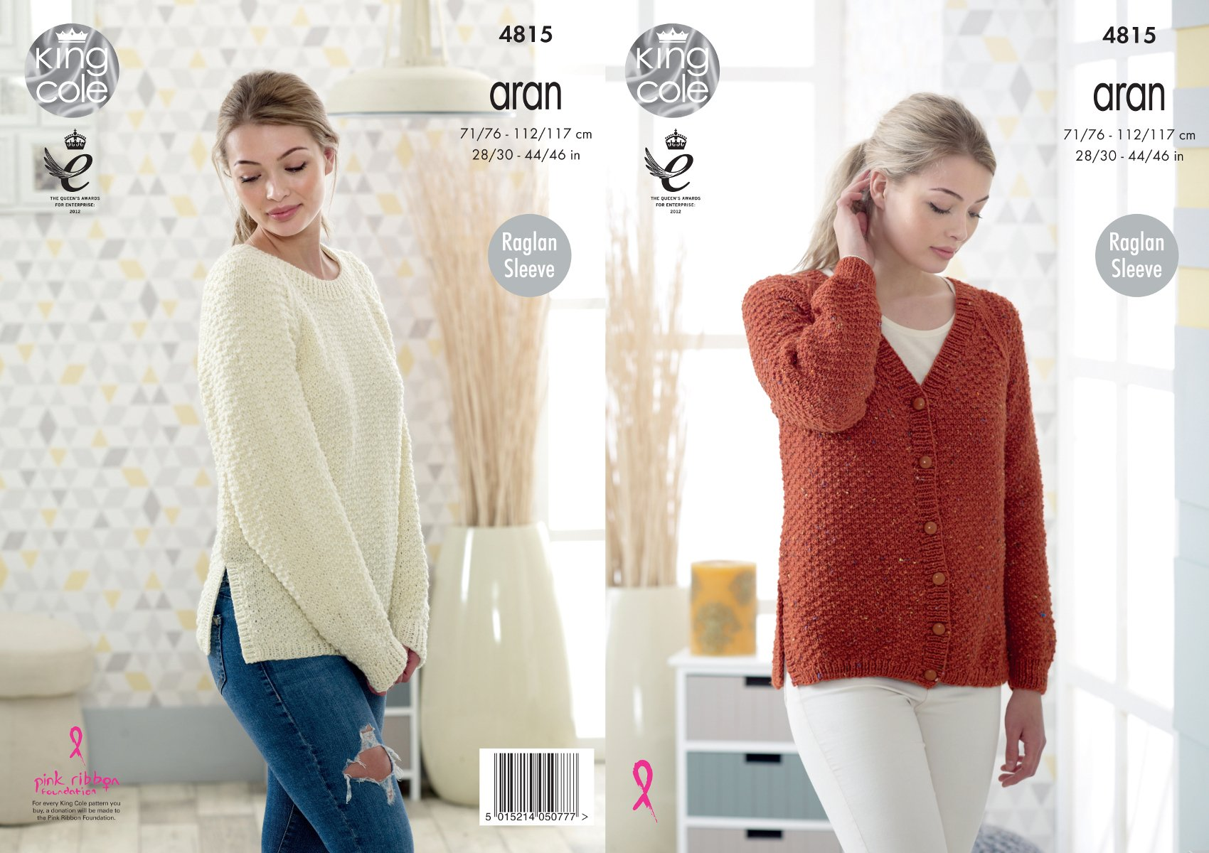 Cheap Ladies Aran Cardigan Pattern, find Ladies Aran Cardigan ...