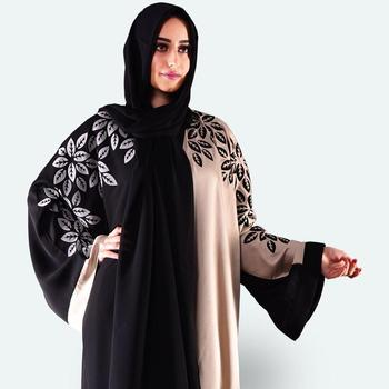 New latest design dubai abaya wholesale in pakistan karachi wholesale