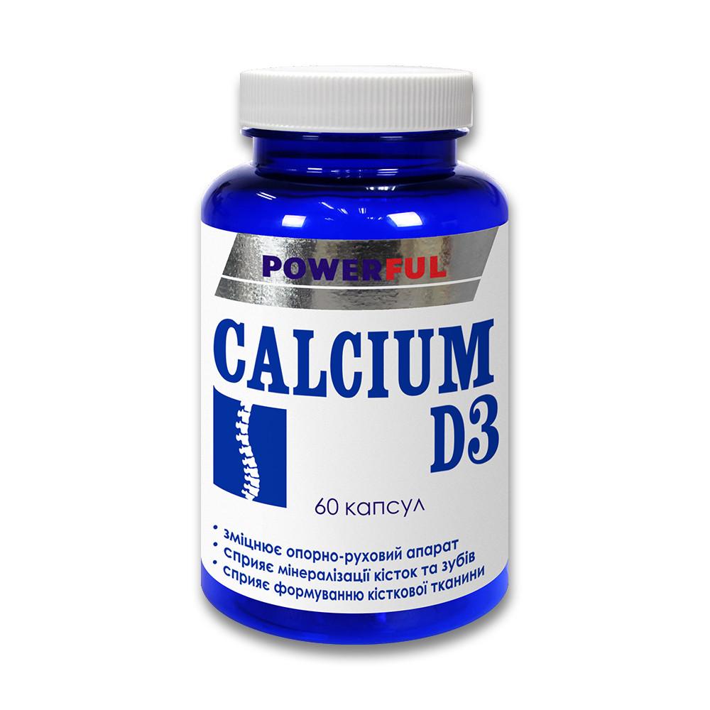 anti stress dietary supplements
