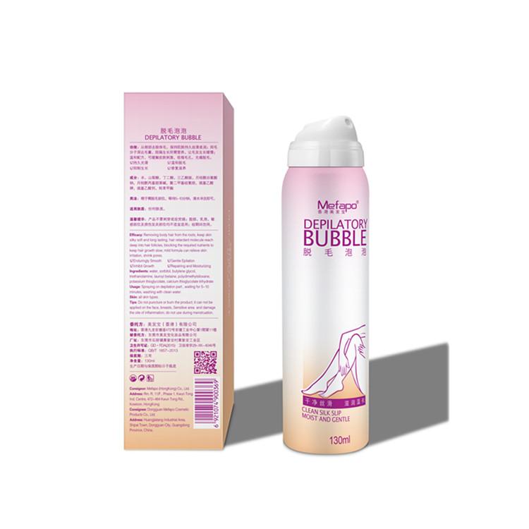 Custom Hair Removal Spray For Men Oem