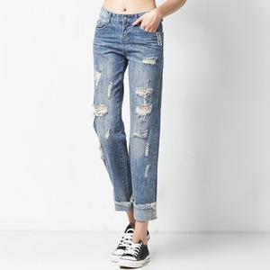 Ladies distressed denim jeans pants