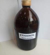 95 Denatured Ethyl Alcohol Wholesale, Ethyl Alcohol