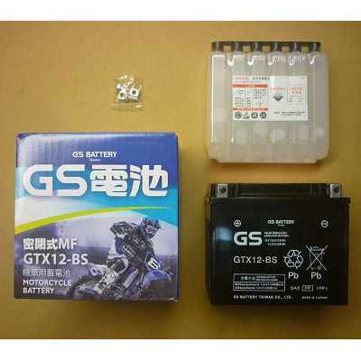 GS GTX7L-BS/YTX7L-BS Batteria Del Motociclo (Made in Taiwan)