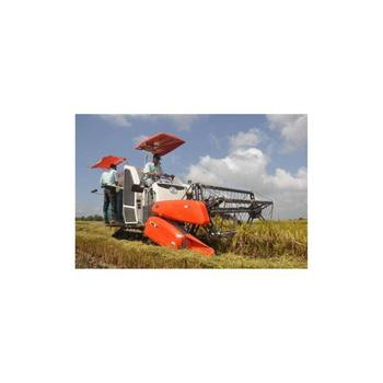KUBOTA GENUINE COMBINE HARVESTER DC70 FOR SALE
