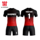 M-W Sports custom sublimated soccer jersey soccer wear team uniform OEM logos numbers