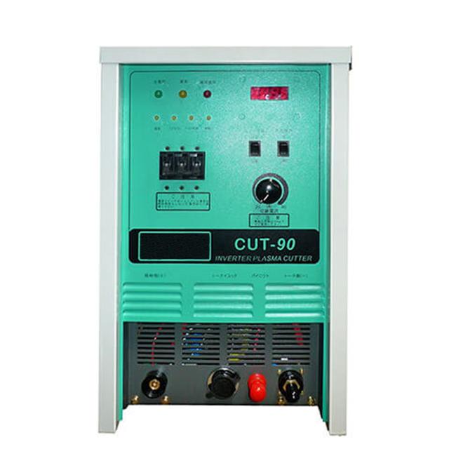992f0e4f777 Small Welding Machine Price Portable Plasma Welder - Buy Name Tool ...