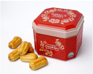 Singapore Food Suppliers Nonya Pineapple Tarts
