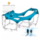 Spike Ultra Crampons Traction Device Anti-slip High Altitude Hiking 11 spikes trail running, winter hiking
