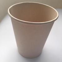 High Quality Eco-Friendly Composite Recycle Paper Drinking Cup