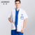 Uniform Product Hospital Use Lab Coat Designs Doctor Working Uniform Jacket in White