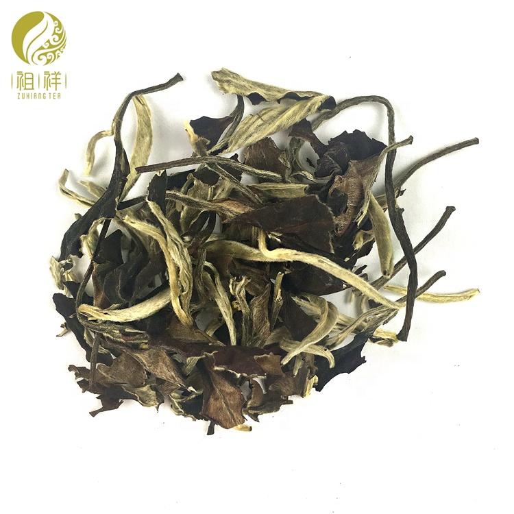 organic mate tea Silver Needle White Tea Yunnan Slimming herbal tea - 4uTea | 4uTea.com