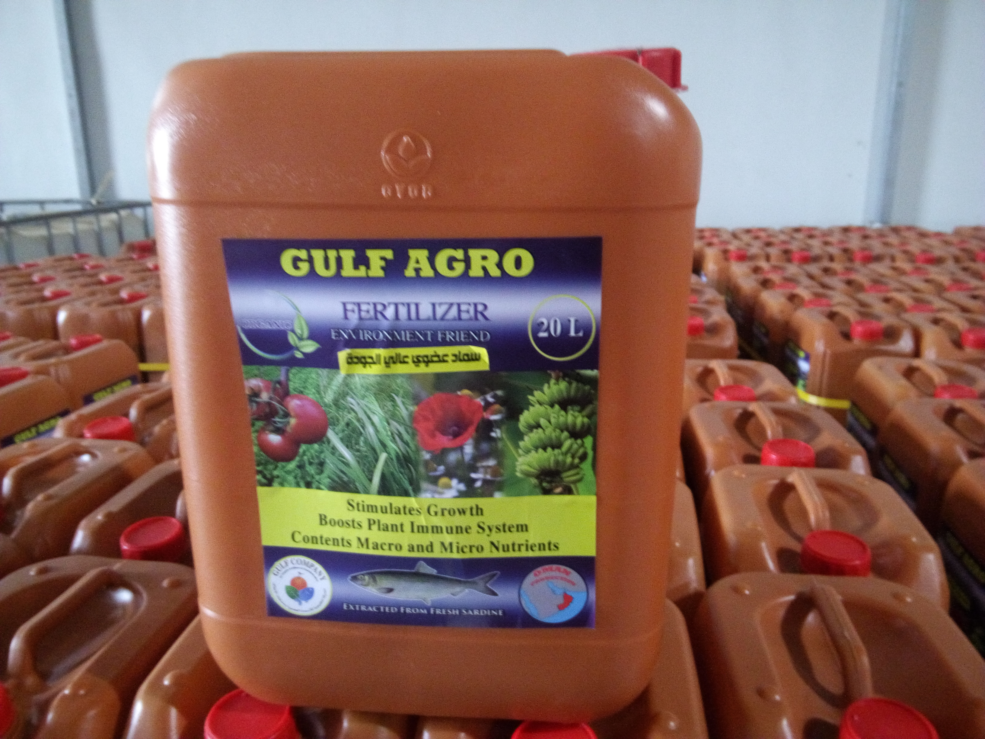 Oman Organic Fertilizer, Oman Organic Fertilizer Manufacturers and