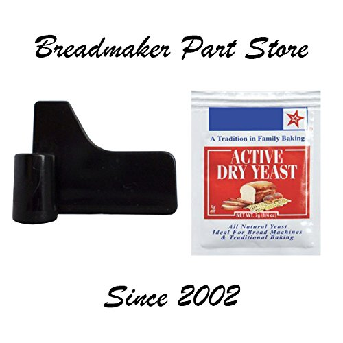 Replacement Kneading Blade / Paddle for West Bend Bread Machines Models: 41065 and 41067