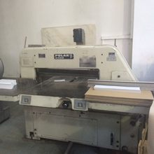 used polar cutting machine used polar cutting machine suppliers and rh alibaba com Guillotine Marvel Cartoon Guillotine