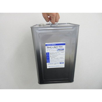 Japanese electronic products for remove rust hydrocarbons