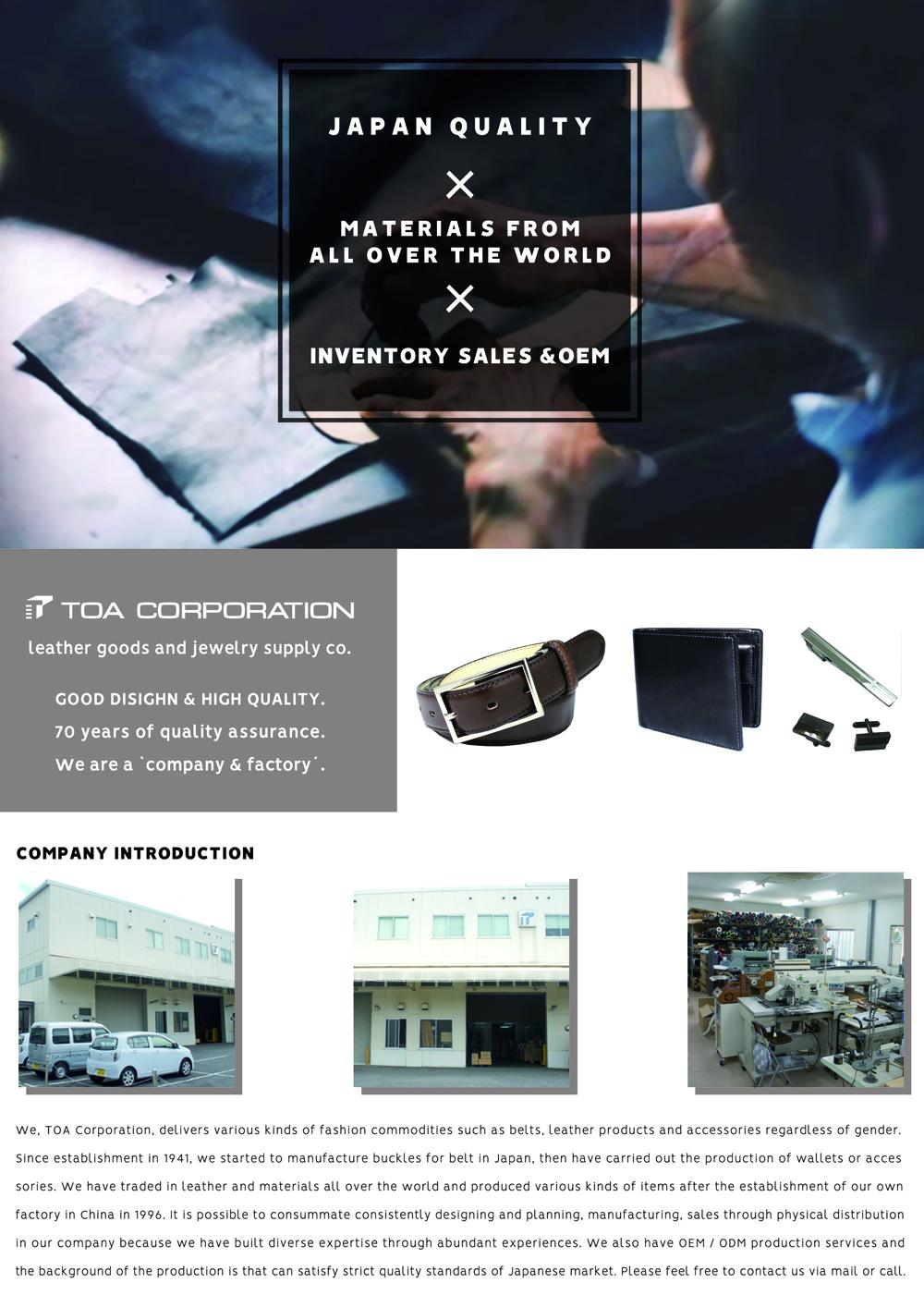 01_company introduction