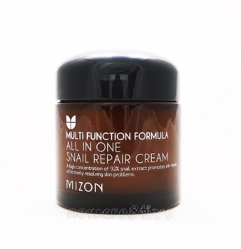 Coreano cosmetici Mizon All In One Lumaca Riparazione Crema Per Le Mani 75 ml