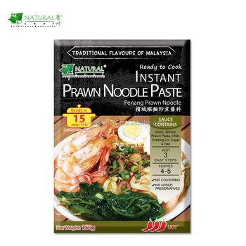 150g Natural Leaf Instant Penang Prawn Noodle Paste