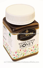 2017 Golden Color Bee Products New Zealand Manuka Honey For Sale