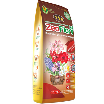 Moisture-regulating soil ZeoFlora for bulbous and tuberous plants, 2,5 l