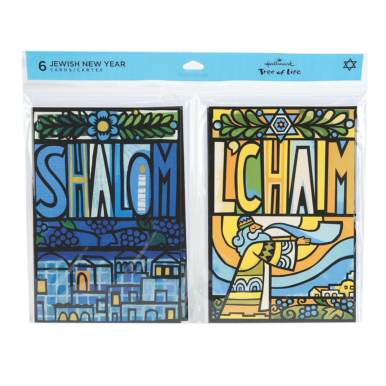 get quotations hallmark tree of life jewish new year rosh hashanah card assortment shalom and l
