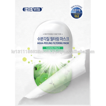 Mask Pack Sheet Test - Buy Cow Pregnancy Test,Ishihara Test,Tan Delta  Testing Product on Alibaba com