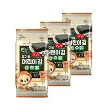 Organic child seaweed Health Food Delicious and Tasty 2.5*3