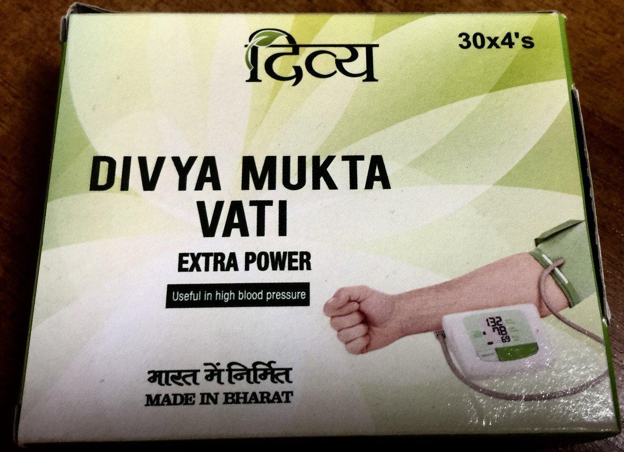 10 Pack Ramdev Divya Herbal Ayurvedic Mukta Vati (For High Blood Pressure) Each Pack Contain 1200 Tablets Total 360 Tablets
