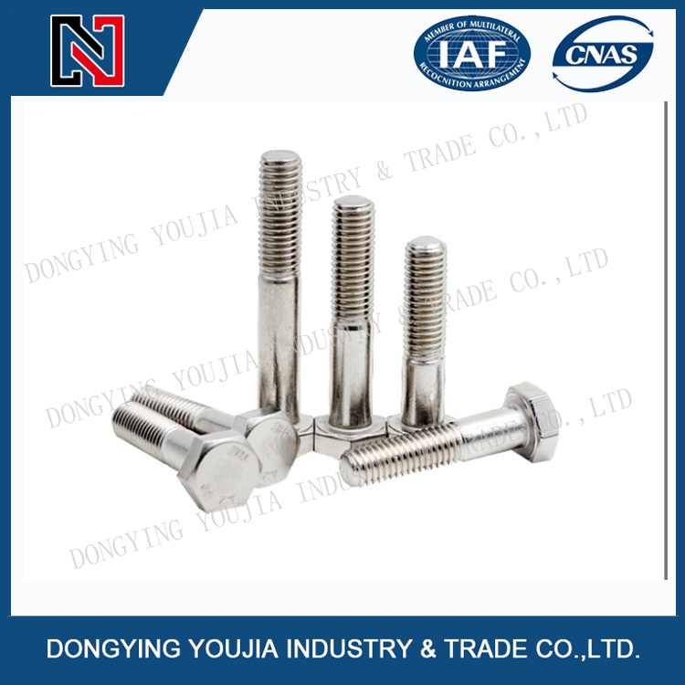 DIN931 Stainless Steel Hexagon head bolts partially threaded