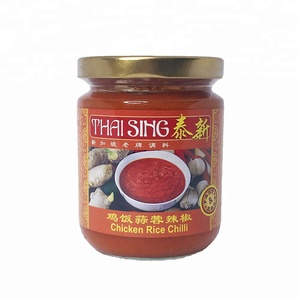 Delicious Singapore Chicken Rice Chilli 225g Spicy Dipping Sauce Condiment