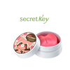 Secret key / Korea cosmetic wholesale / Korea cosmetic brand / Cosmetic best selling