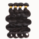 100g 8-30 Inch 6A Natural Black Curly Virgin Hair Remy body wave 100 human hair extension Bundles Brazilian For Black Women