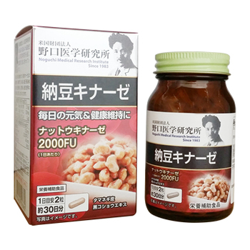 60 capsules of Meiji Medicine Noguchi Nattokinase, View dietary supplement,  Noguchi Product Details from WORLD TRADING CO , LTD  on Alibaba com
