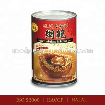 Canned Braised Abalone in Brown Sauce (420g)