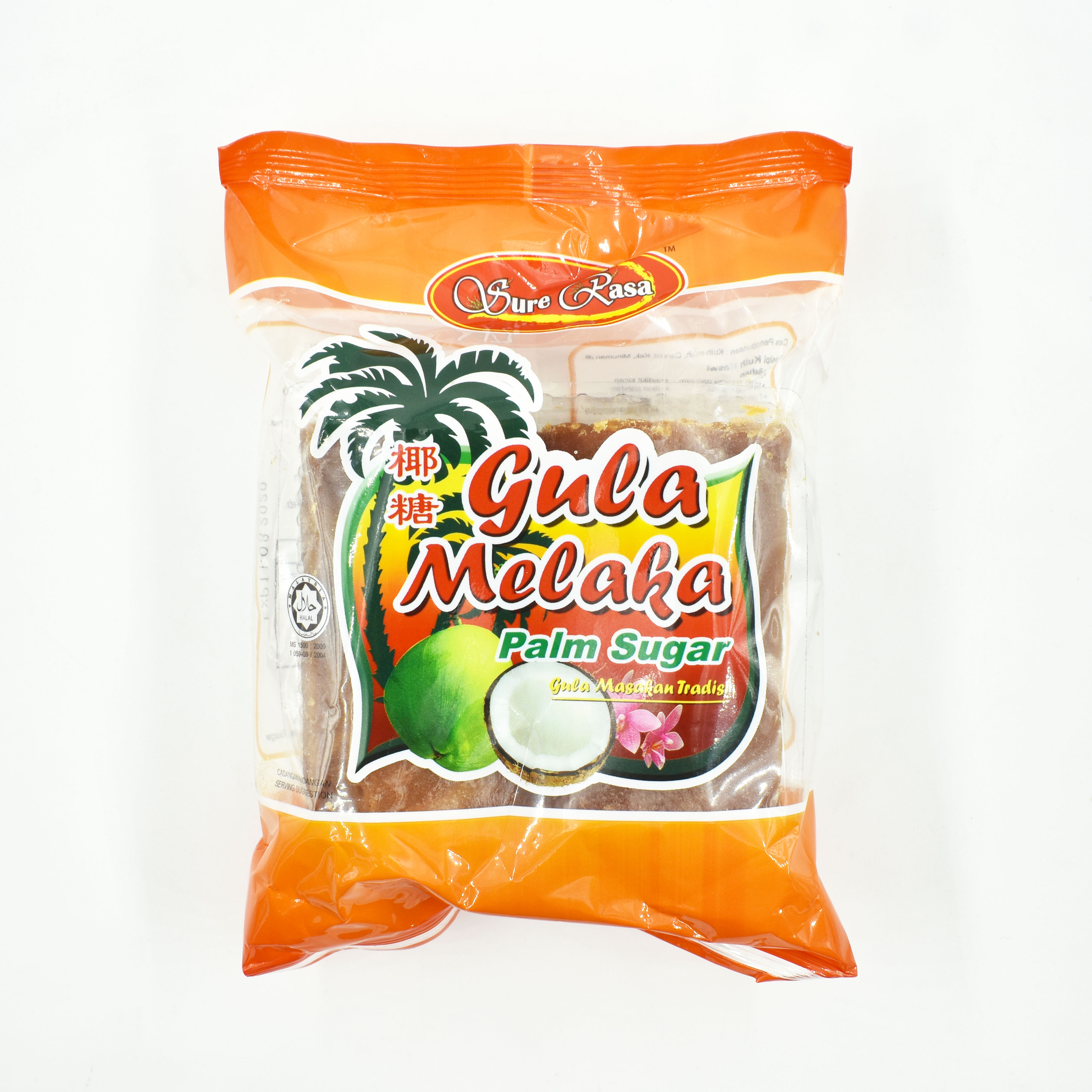 380 G Malaysia Sweetener Gula Melaka Coconut Palm Sugar Buy Gula Melaka Coconut Palm Sugar Sweetener Product On Alibaba Com