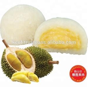 Frozen Musang King Durian Mochi (contain real durian flesh)