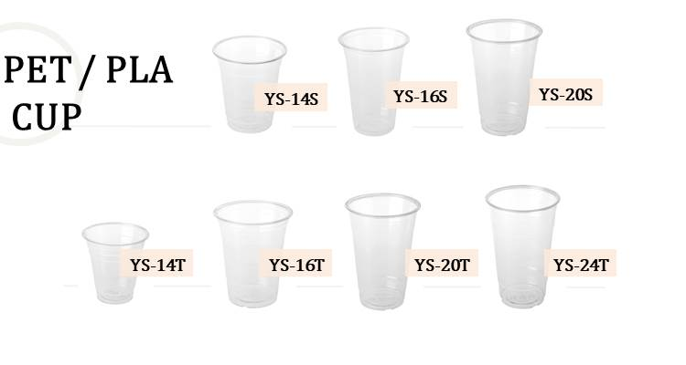 16oz PLA clear plastic disposable cold drink cup