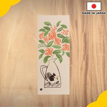 "20a224d55 Japanese Tenugui ""Kinmokusei to Risu"" made in Japan"