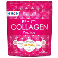 Brand New! Beauty Collagen Peptide collagen powder new products beauty supplement Anti-aging enge