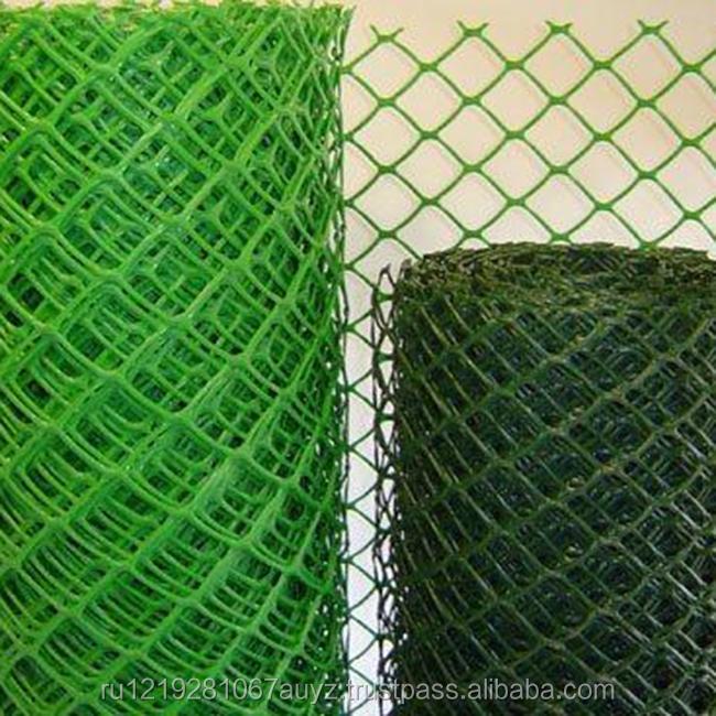 Plastic Net Garden Fence Mesh
