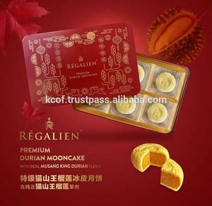 Malaysia Premium Frozen Musang King Durian MoonCake (contain real durian flesh