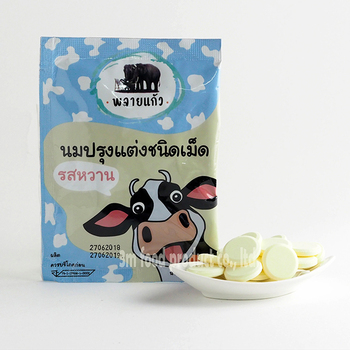 Milk Tablet from Thailand