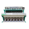 optical color sorter machine for removing bad grains
