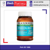 Healthcare Supplement Organic Halal Omega 3 Fish Oil
