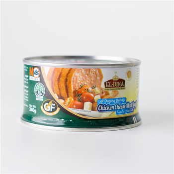 Singapore Food Suppliers El Dina Chicken Meat Loaf Cheese Buy