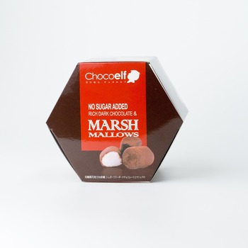 Singapore Food Suppliers Chocoelf Dark Chocolate Marshmallows No Sugar Added
