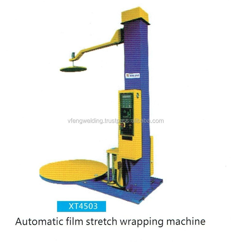 AUTOMATIC FILM STRETCH WRAPPING MACHINE