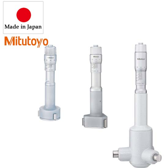 Mitutoyo Holtest SERIES 368 - Three-point Internal Micrometers, inside micrometer